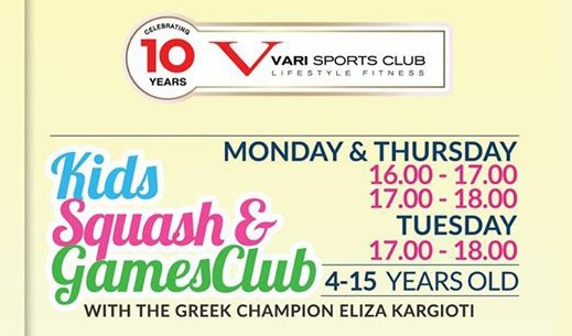 kids-squash-games-club